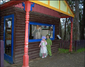 Fairyland Village - Northern Rivers Accommodation